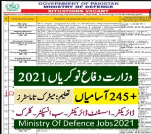 Ministry of Defense New Jobs 2021
