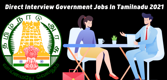 Direct Interview Government Jobs In Tamilnadu 2021 | Upcoming Jobs