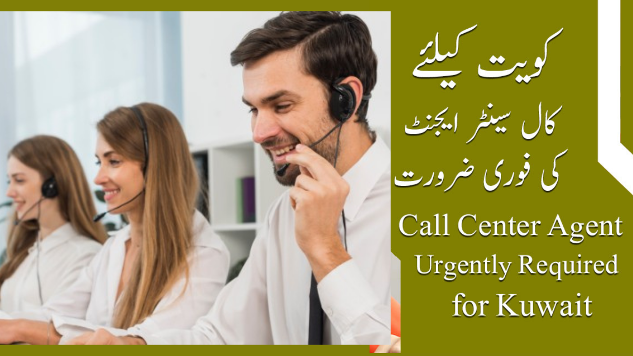 JOBS IN KUWAIT FOR CALL CENTER AGENT