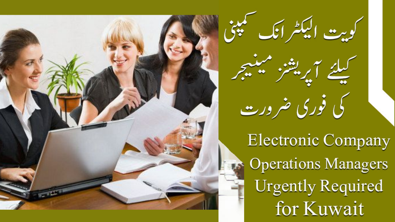 JOBS IN KUWAIT FOR OPERATIONS MANAGER