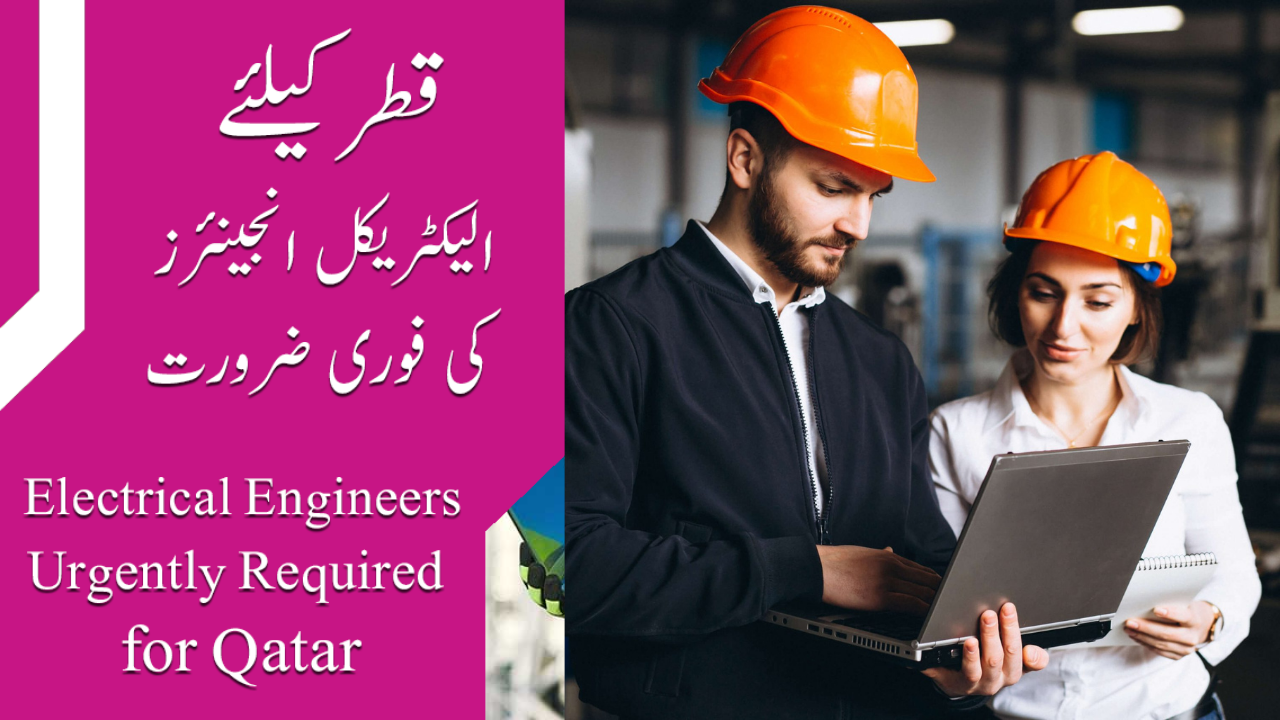 JOBS IN QATAR FOR ELECTRICAL ENGINEER