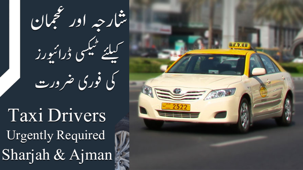 JOBS IN AJMAN AND SHARJAH FOR TAXI DRIVERS
